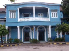 Hotel Foto: Breeze Guest House