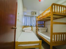 Hotel photo: Gold Keep Hostel