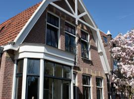 Bed & Breakfast Diemerbrug Amsterdam Nizozemsko