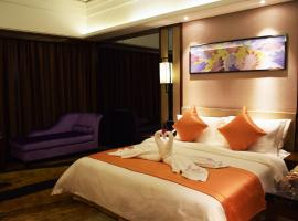 Hotel Photo: Foshan Ramada Hotel