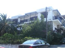 Hotel Photo: Papatzikos Traditional Guesthouse