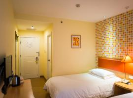 Hotel photo: Home Inn Shijiazhuang South Zhonghua Street West Huai'an Road