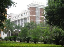 Zhuhai Liuhe Holiday Hotel Zhuhai China