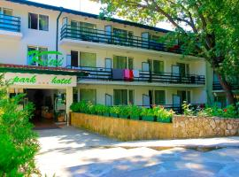 Kini Park Hotel All Inclusive Golden Sands Bulgaria