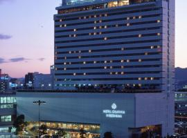 A picture of the hotel: Hotel Granvia Hiroshima