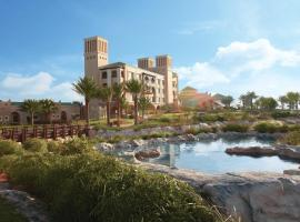 Anantara Desert Islands Resort & Spa Da'sah Spojené arabské emiráty