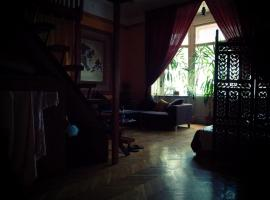 A picture of the hotel: Mandala Hostel