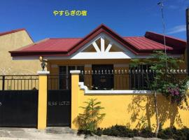 Hotel Photo: Kondo Residence Vacation House