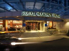 Royal Garden Hotel London United Kingdom