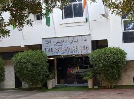The Paradise Inn Hotel Apartments Ajman United Arab Emirates