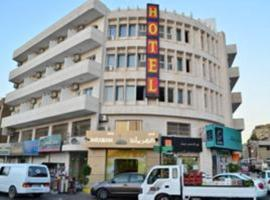 A picture of the hotel: Kahramana Hotel