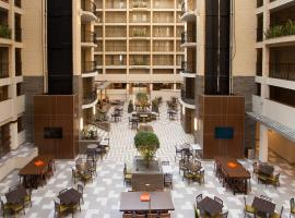 Hotel Photo: Embassy Suites by Hilton Bloomington/Minneapolis