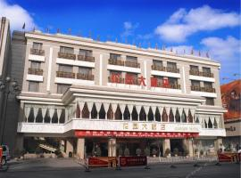 A picture of the hotel: Datong Garden Hotel