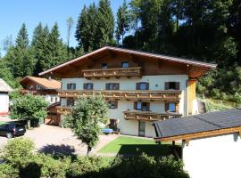 Hotel Photo: Landhaus Irmi