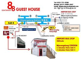 88 Guesthouse Seoul South Korea