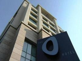 The O Hotel Pune Indien