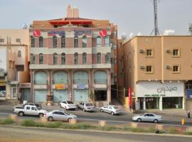 Hotel Photo: La Fontaine Ronas Abha Suites