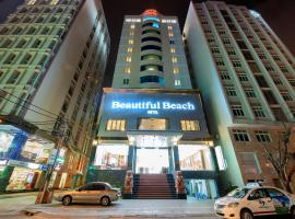 Beautiful Beach Hotel دا نانغ فيتنام