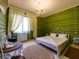Hotel Photo: Villa Marton