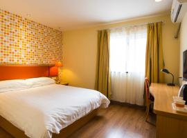 Hotel photo: Home Inn Chengdu Shuangliu Tanghu Park