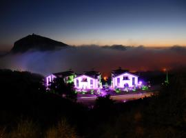 Hotel photo: Ehden Village Residences