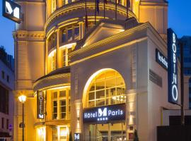 Hôtel Le M Paris France