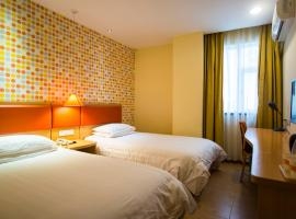 Hotel Photo: Home Inn Chengdu Wenshufang North Taisheng Road
