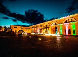 Hotel Photo: Daugavpils Mark Rothko Art Center residences