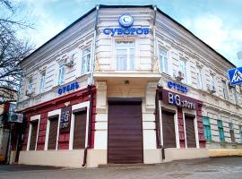 Suvorov Hotel Rostov on Don Russia