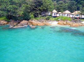 Siam Beach Resort Ko Chang تايلاند