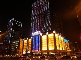 Shenyang Hua Ren International Hotel Shenyang China