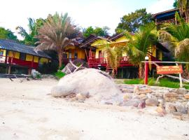 Hotel Photo: Golden Beach Resort Koh Phangan