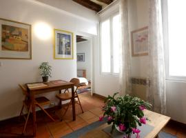 Lovely and Typical 1 bedroom Paris France