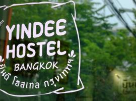 A picture of the hotel: Yindee Hostel Bangkok