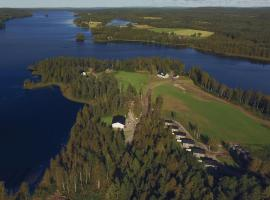 Hotel Photo: Kajaani Cottages