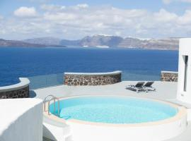 Ambassador Santorini Luxury Villas & Suites Akrotiri Greece