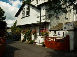 Hotel Photo: Langdale View Guest House