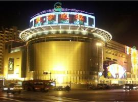 A picture of the hotel: Tianjin Super Garden Hotel