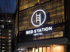 Bed Station Hostel Bangkok Thailand