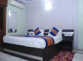 Hotel Photo: Hotel Delhi Aerocity Inn