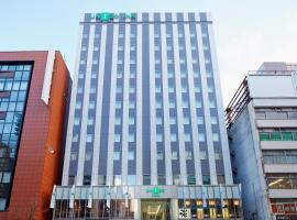 A picture of the hotel: UNIZO Inn Sapporo