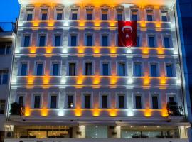 Photo de l'hôtel: Atlıhan Hotel
