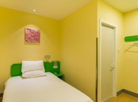 Hotel Photo: Hi Inn Shanghai Pudong International Airport Zhuqiao