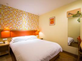 Hotel photo: Home Inn Shijiazhuang West Zhongshan Road Jinding Apartment
