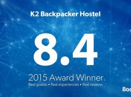 K2 Backpacker Hostel Khao Lak Thailand