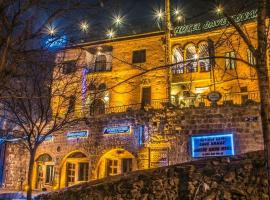 Hotel photo: Cave Konak Cappadocia- Special Category