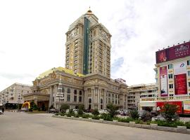 A picture of the hotel: Winner International Hotel