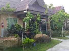 A picture of the hotel: Ruean Ram Resort