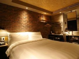 Hotel Photo: City Suites - Kaohsiung Pier2