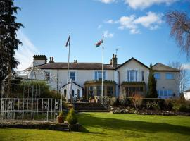 Hotel Photo: Northop Hall Country House Hotel